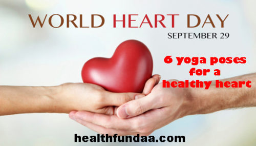 World Heart Day: 6 yoga poses for a healthy heart
