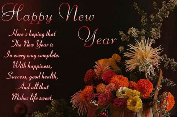 happy new year wishes quotes 2017