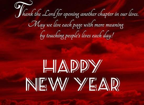 New Year Wishes For Friends1