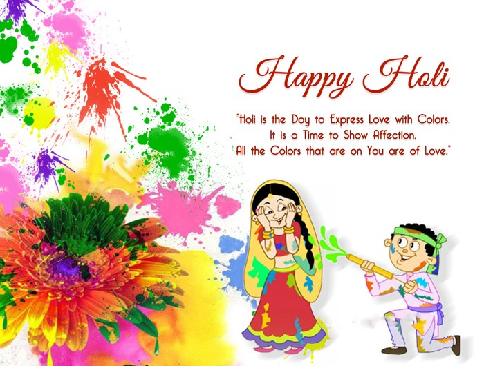 Holi 2017 the festival of colors significance wishes messages best holi sms 2017 happy holi 2017 wishes messages m4hsunfo