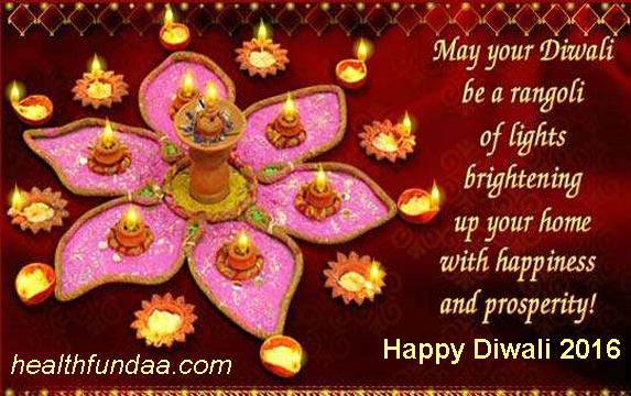 Happy Diwali 2016: Festival of Lights