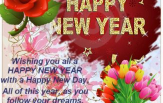 Happy new year 2017 traditions wishes quotes greetings health new year wishes m4hsunfo