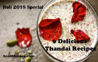 Holi 2018 Special: 6 Delicious Thandai Recipes